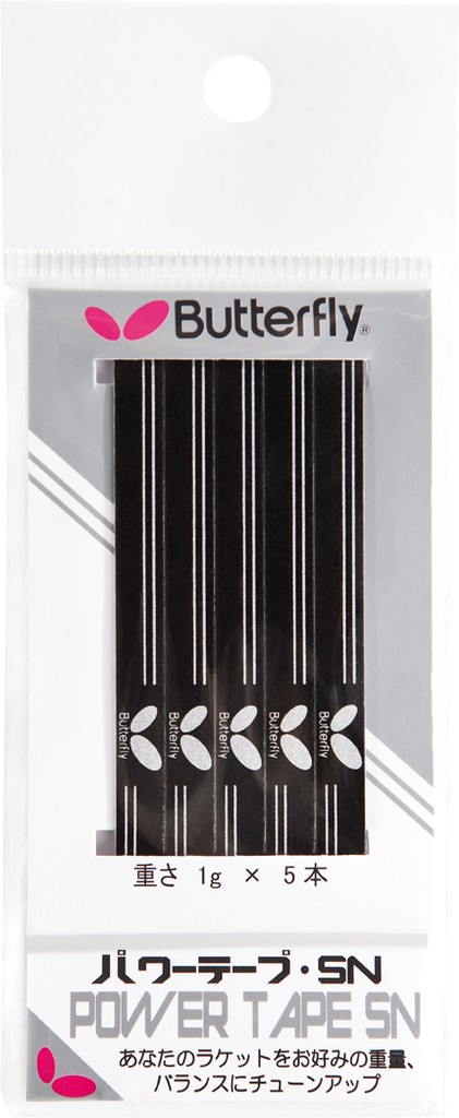 Páska na pálku BUTTERFLY Power Tape - černá -