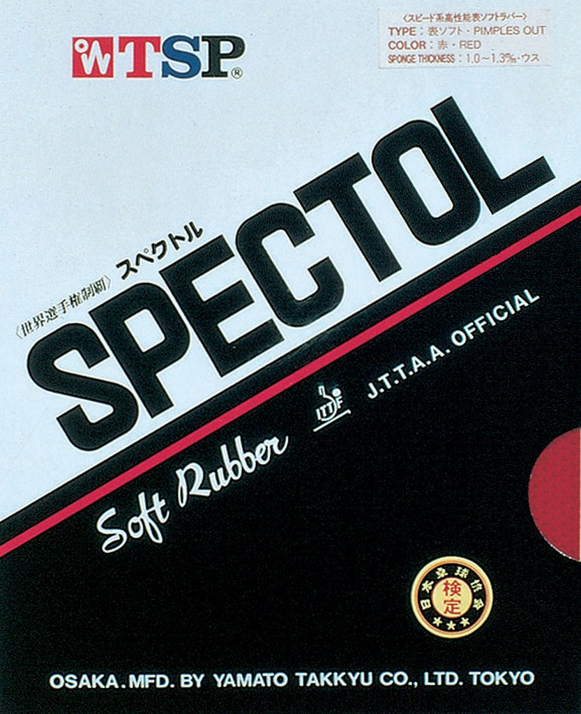 Potah TSP Spectol Out - červená -